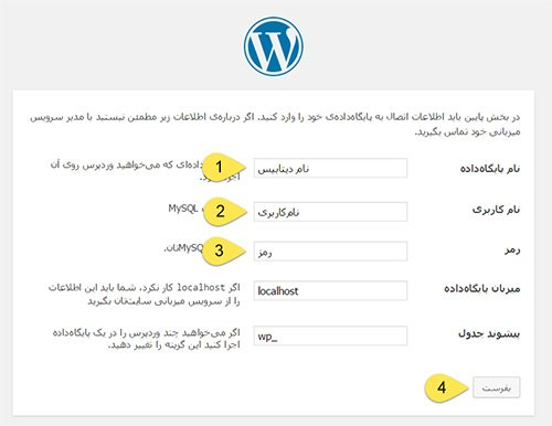 install-wordpress-on-host