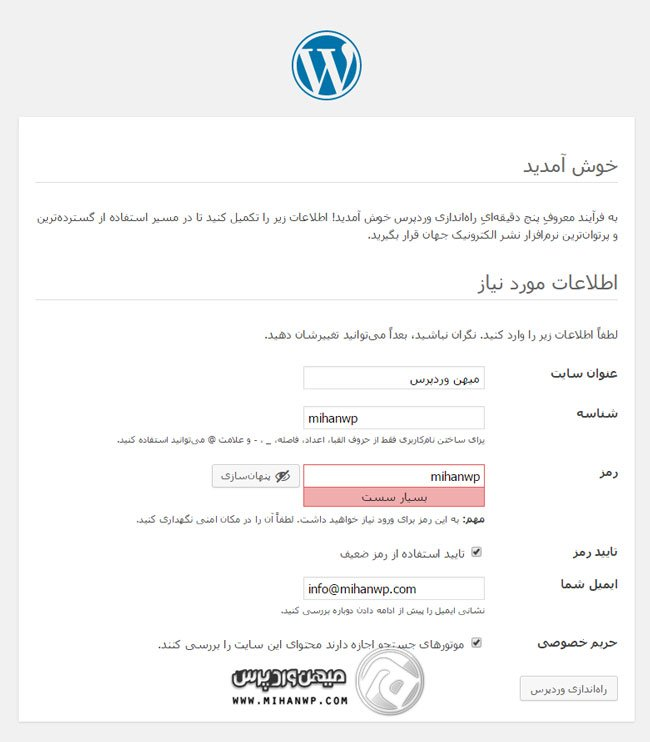 installing-wordpress-on-xampp-2