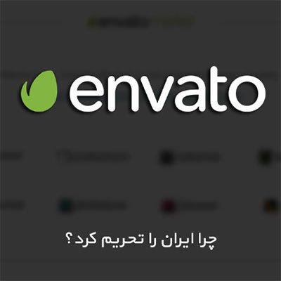 انواتو ایران را تحریم کرد