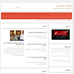 قالب وردپرس newspress فارسی