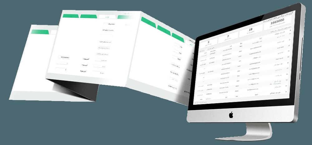 bank-mellat-payment-plugin-for-wordpress-screenshot-1