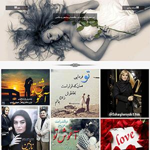قالب وردپرس عکاسی Photo Perfect فارسی