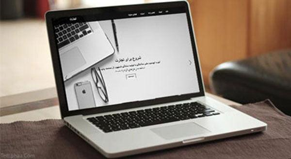 قالب وردپرس تجاری Business Elite فارسی