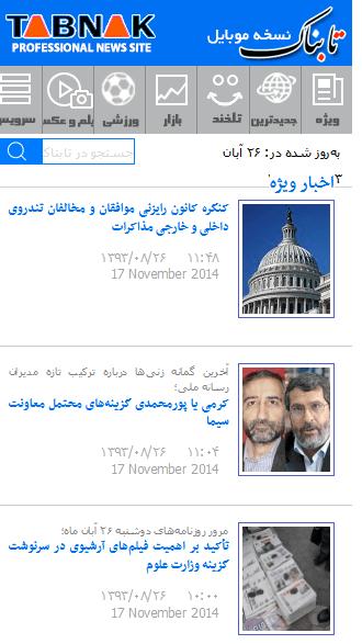 website-mobile-versio-preview