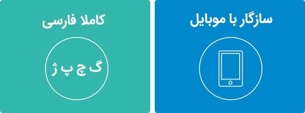 قالب وردپرس پورتو فارسی