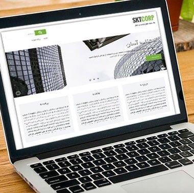 قالب وردپرس SKT Corp فارسی