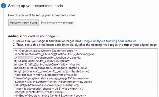 abtesting analytics code
