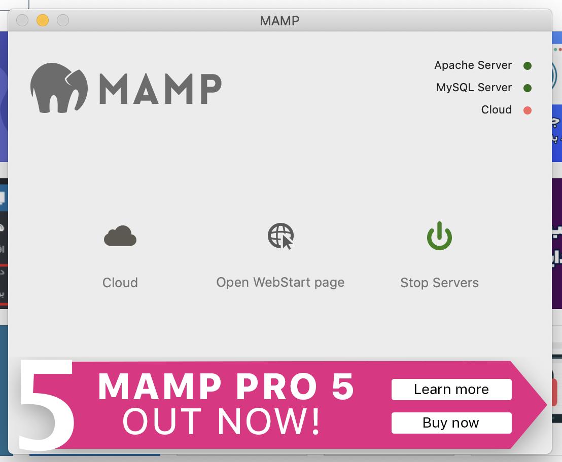 نرم افزار MAMP