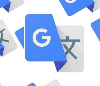 چگونه google translate را به وردپرس اضافه کنیم؟