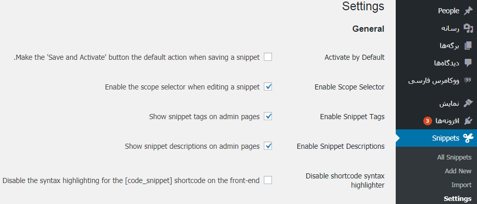 settings snippets