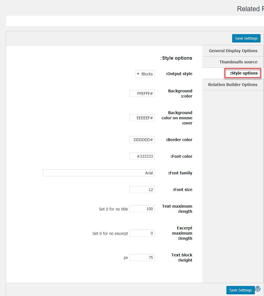 تنظیمات استایل نوشته ها
