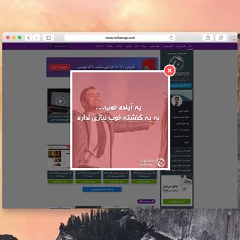 افزونه لایت باکس تصاویر وردپرس Fancybox for WordPress