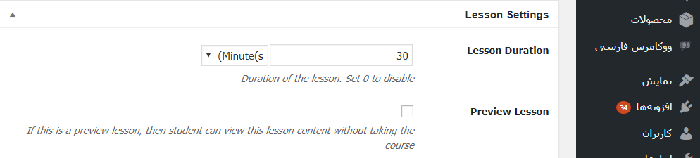 select leessons