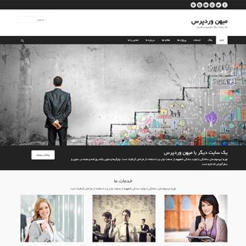 قالب وردپرس Clean Journal فارسی
