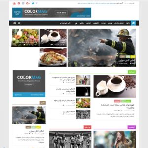 قالب وردپرس Colormag فارسی