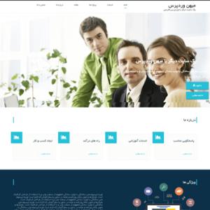 قالب وردپرس Software فارسی