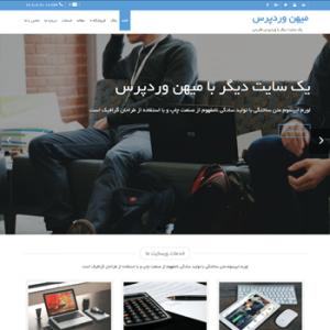 قالب وردپرس Corporate Prime فارسی