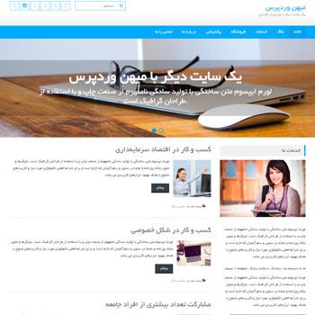 قالب وردپرس Accesspress Lite فارسی