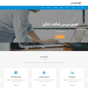 قالب وردپرس Best Business فارسی