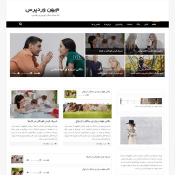 قالب وردپرس Online Mag فارسی