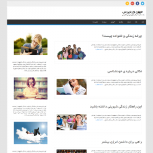 قالب وردپرس Publisho فارسی