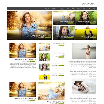 قالب وردپرس Smart Magazine فارسی