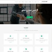 قالب وردپرس Corporate Club فارسی