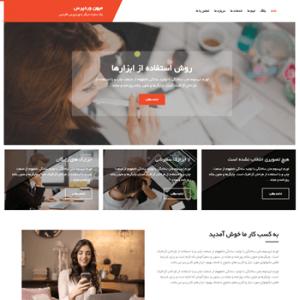 قالب وردپرس Dikka Business فارسی