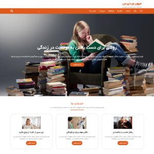 قالب وردپرس Gurukul Education فارسی