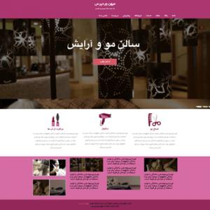قالب وردپرس Sauna Lite فارسی