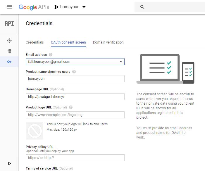 وارد کردن اطلاعات سایت