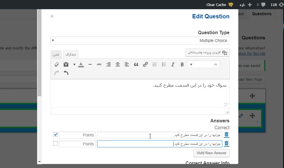 write question