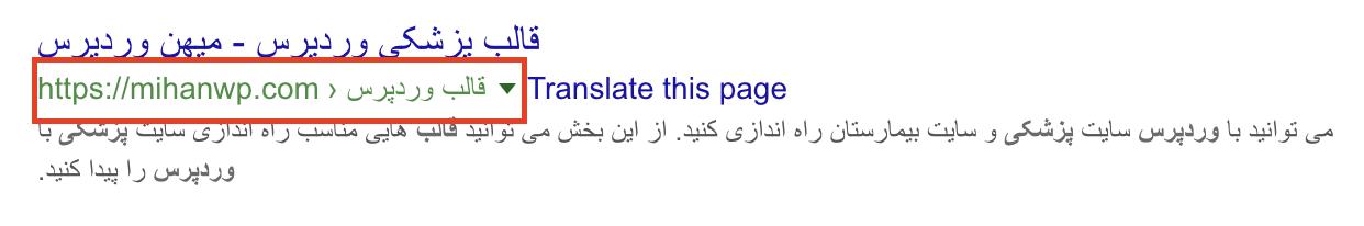نمایش مسیر در گوگل