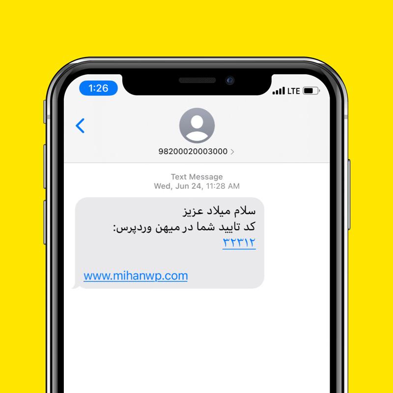 mihanpanel sms