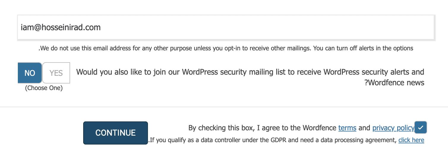 فرم ایمیل در Wordfence