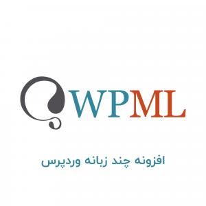 ترجمه ابزارک وردپرس با افزونه WPML