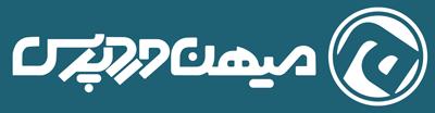 logo type holder