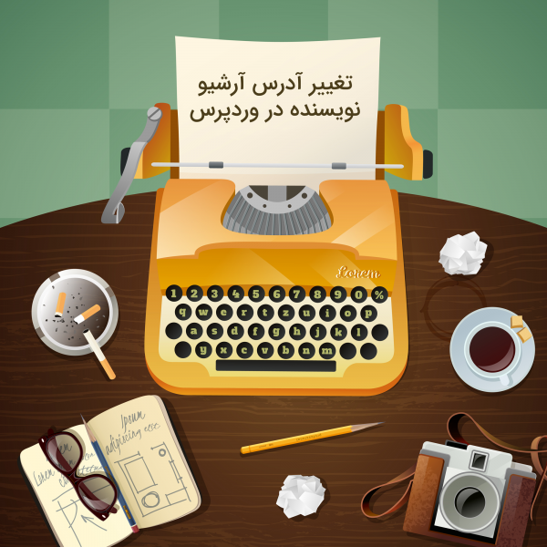 change author base in wordpress