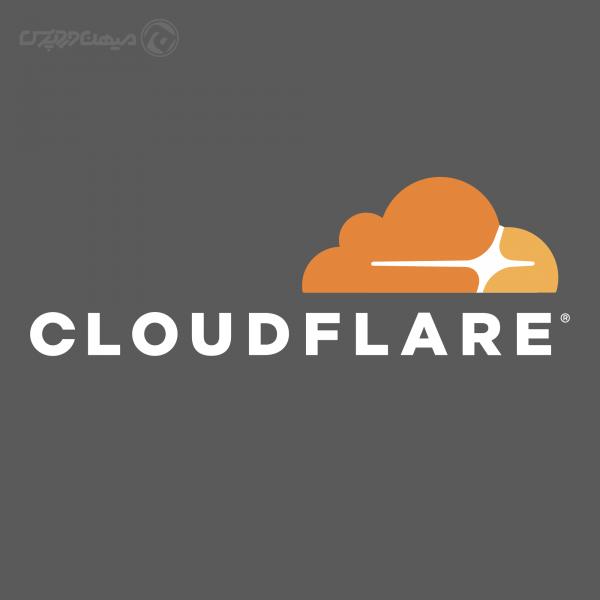 نصب Cloudflare روی سایت