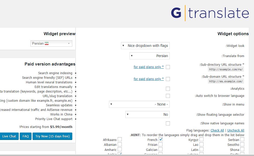 تنظیمات افزونه GTranslate