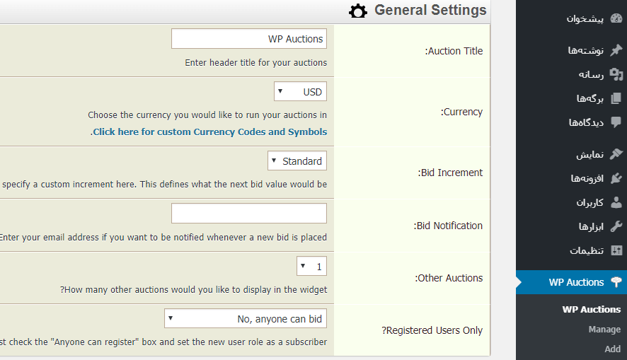 تنظیمات WordPress Auction Plugin