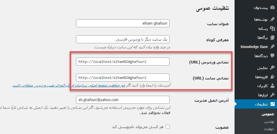 بررسی URL