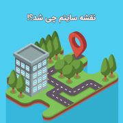 ماجرای حذف نقشه سایت از یواست سئو چیست؟