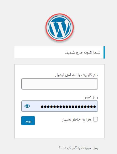 لینک لوگو صفحه ورود به سایت