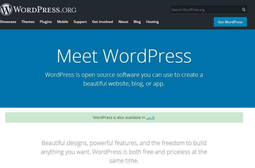 سایت WordPress.org