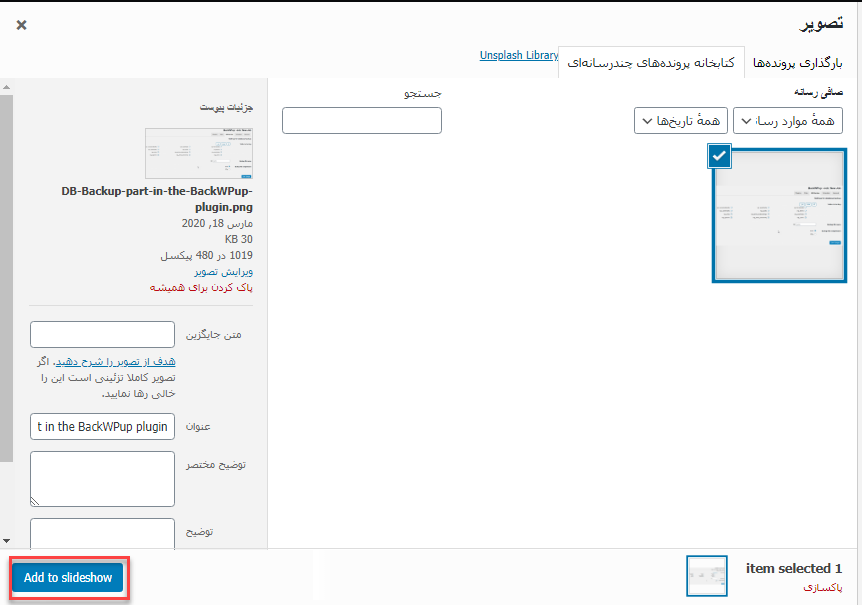 Add images to slider in Meta Slider plugin
