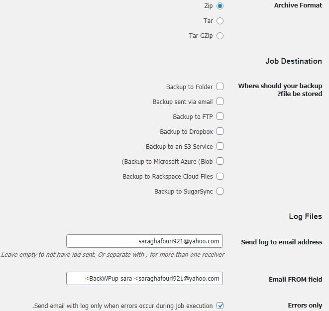 قسمت Archive Format در پلاگین BackWPup
