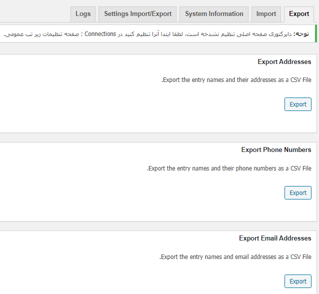 Export section in Business Directory plugin