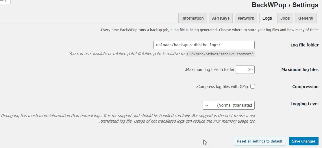 قسمت Logs در تنظیمات پلاگین BackWPup