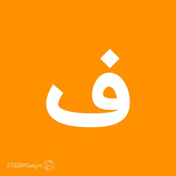 افزودن فونت فارسی به افزونه Revolution Slider